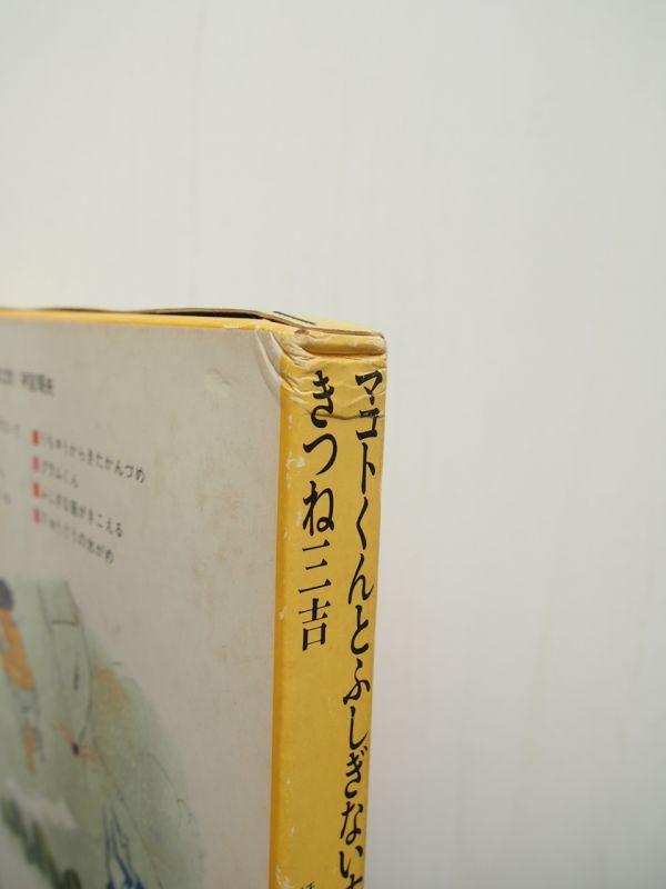 村上勉の画像 p1_32