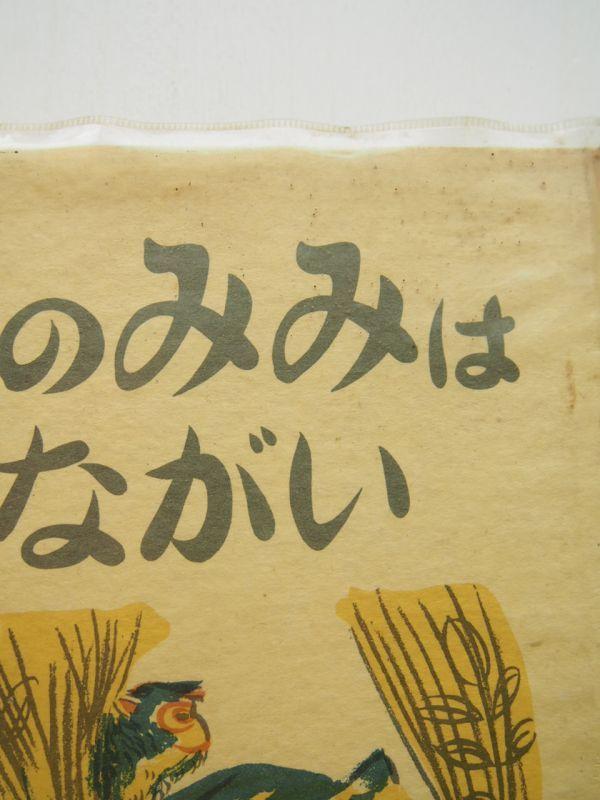 北川民次の画像 p1_8