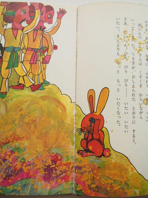 田名網敬一の画像 p1_36