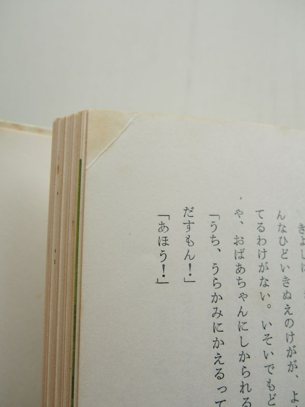 篠原勝之の画像 p1_6