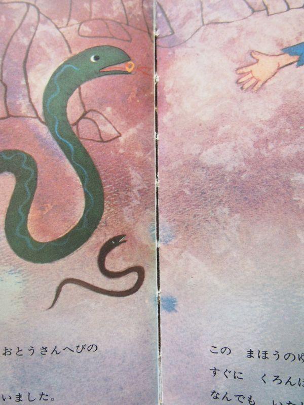 池田龍雄の画像 p1_37