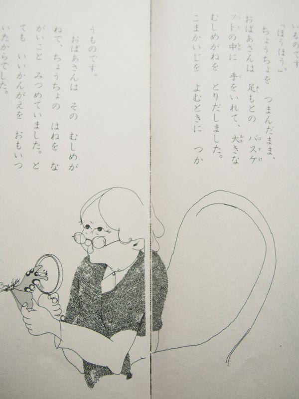 村上勉の画像 p1_34