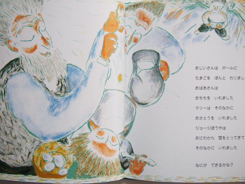飯野和好の画像 p1_26