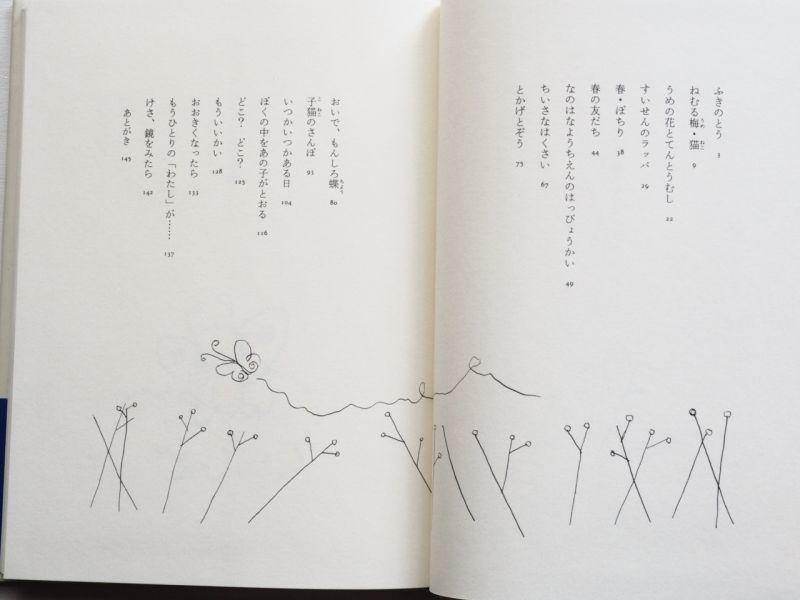 中古絵本専門のオンライン古本屋 コトノハブックス